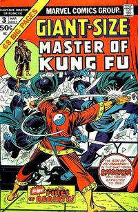 Cover Thumbnail for Giant-Size Master of Kung Fu (Marvel, 1974 series) #3