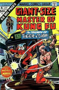 Cover Thumbnail for Giant-Size Master of Kung Fu (Marvel, 1974 series) #4