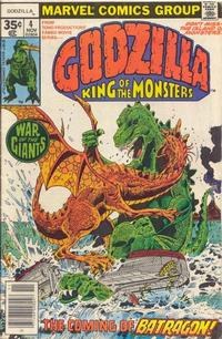 Cover Thumbnail for Godzilla (Marvel, 1977 series) #4