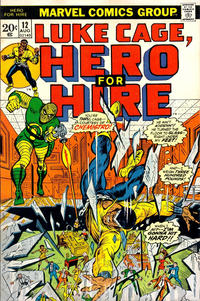 Cover Thumbnail for Hero for Hire (Marvel, 1972 series) #12