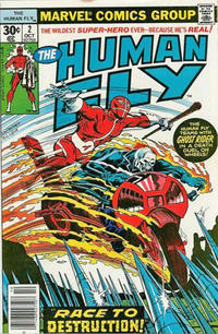 Cover Thumbnail for The Human Fly (Marvel, 1977 series) #2 [30¢]