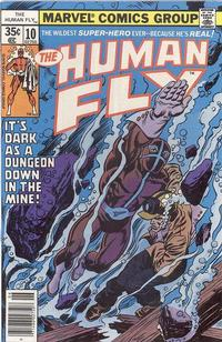 Cover Thumbnail for The Human Fly (Marvel, 1977 series) #10 [Regular Edition]