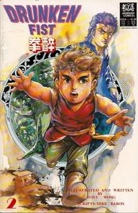Cover Thumbnail for Drunken Fist (Jademan Comics, 1988 series) #2