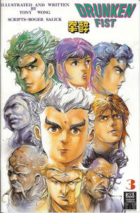 Cover Thumbnail for Drunken Fist (Jademan Comics, 1988 series) #3
