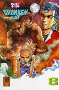 Cover Thumbnail for Drunken Fist (Jademan Comics, 1988 series) #8