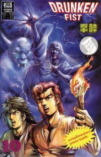 Cover Thumbnail for Drunken Fist (Jademan Comics, 1988 series) #10