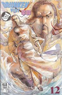 Cover Thumbnail for Drunken Fist (Jademan Comics, 1988 series) #12