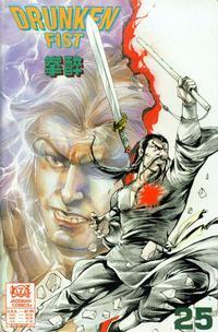 Cover Thumbnail for Drunken Fist (Jademan Comics, 1988 series) #25