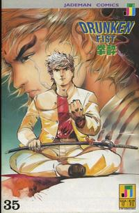 Cover Thumbnail for Drunken Fist (Jademan Comics, 1988 series) #35