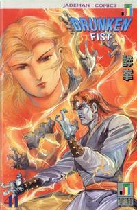Cover Thumbnail for Drunken Fist (Jademan Comics, 1988 series) #41