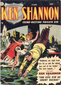 Cover Thumbnail for Ken Shannon (Quality Comics, 1951 series) #1