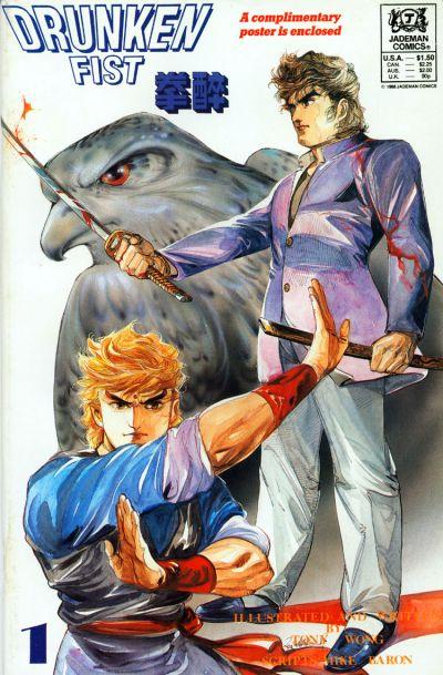Cover for Drunken Fist (Jademan Comics, 1988 series) #1