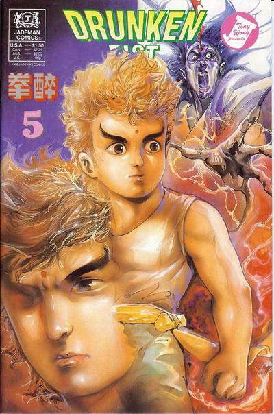 Cover for Drunken Fist (Jademan Comics, 1988 series) #5