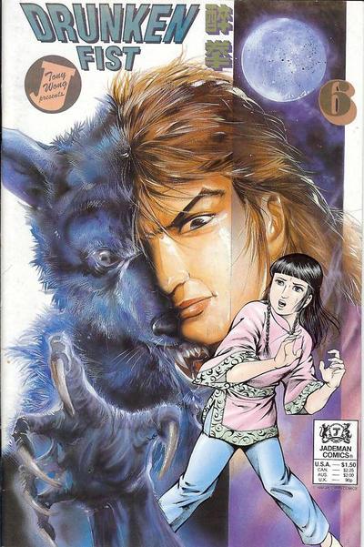 Cover for Drunken Fist (Jademan Comics, 1988 series) #6