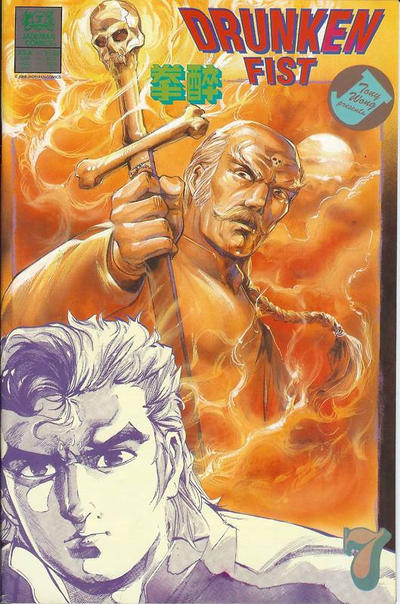 Cover for Drunken Fist (Jademan Comics, 1988 series) #7