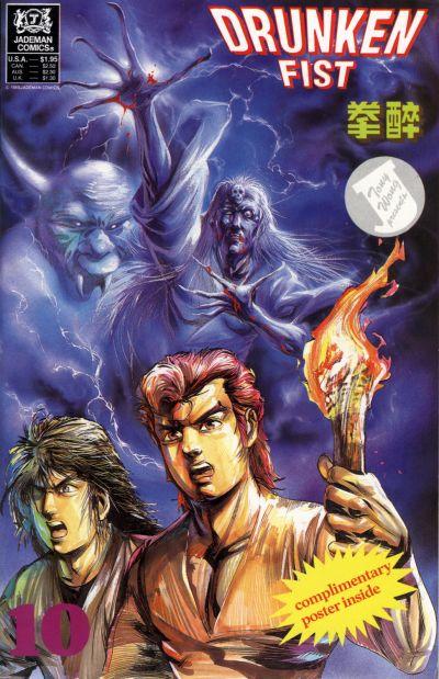 Cover for Drunken Fist (Jademan Comics, 1988 series) #10