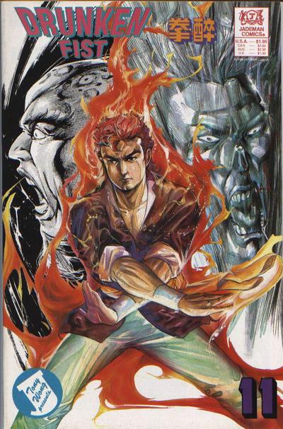 Cover for Drunken Fist (Jademan Comics, 1988 series) #11