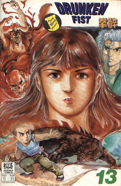 Cover for Drunken Fist (Jademan Comics, 1988 series) #13