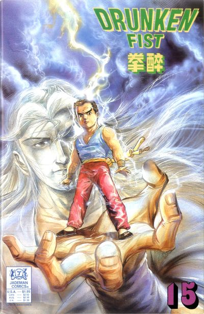 Cover for Drunken Fist (Jademan Comics, 1988 series) #15