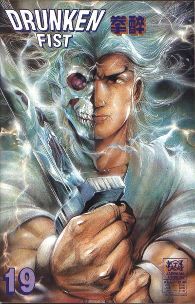 Cover for Drunken Fist (Jademan Comics, 1988 series) #19