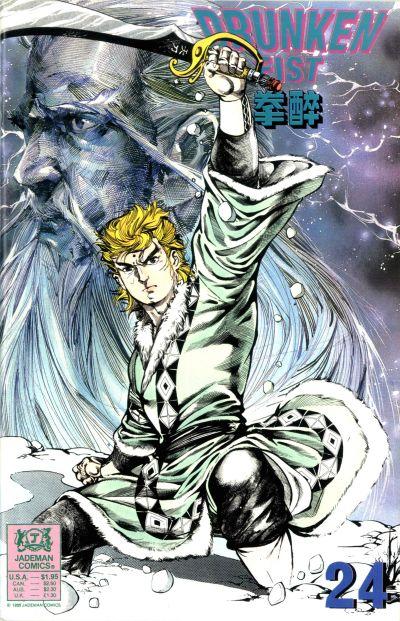 Cover for Drunken Fist (Jademan Comics, 1988 series) #24