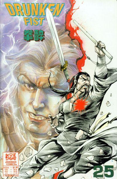 Cover for Drunken Fist (Jademan Comics, 1988 series) #25