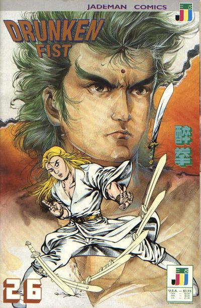 Cover for Drunken Fist (Jademan Comics, 1988 series) #26