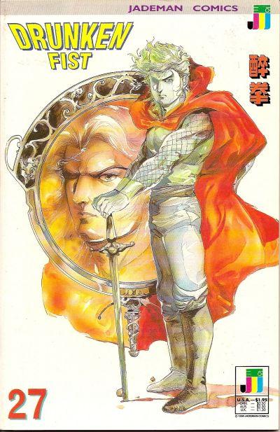 Cover for Drunken Fist (Jademan Comics, 1988 series) #27