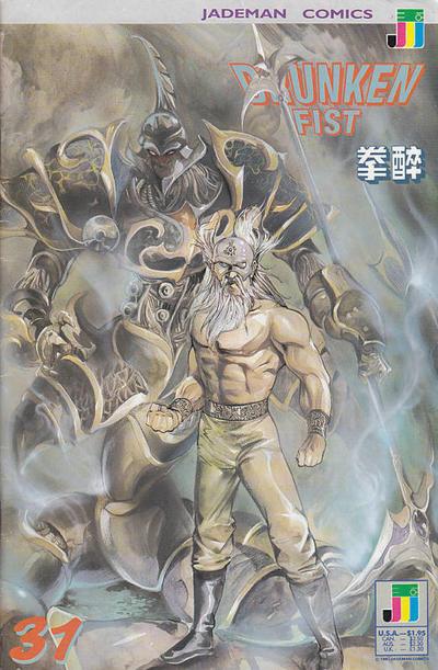 Cover for Drunken Fist (Jademan Comics, 1988 series) #31