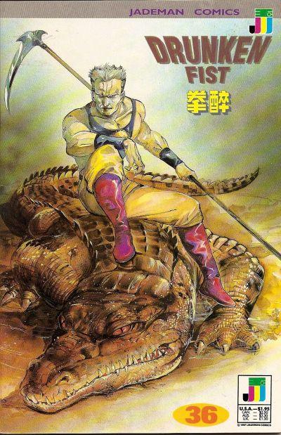 Cover for Drunken Fist (Jademan Comics, 1988 series) #36