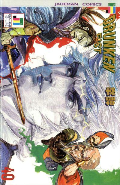 Cover for Drunken Fist (Jademan Comics, 1988 series) #40