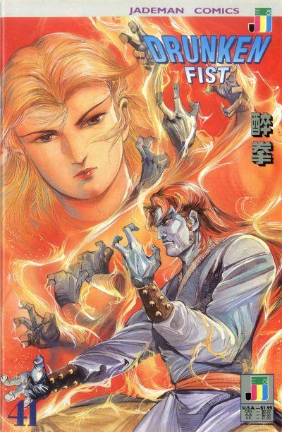 Cover for Drunken Fist (Jademan Comics, 1988 series) #41