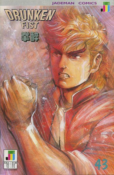 Cover for Drunken Fist (Jademan Comics, 1988 series) #43