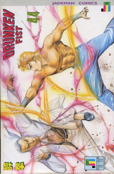 Cover for Drunken Fist (Jademan Comics, 1988 series) #44