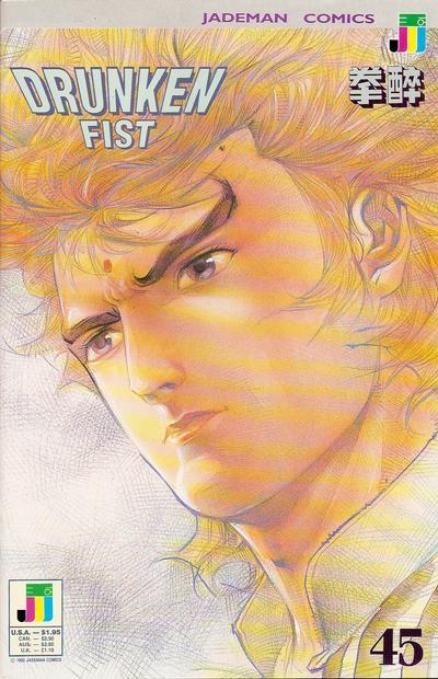 Cover for Drunken Fist (Jademan Comics, 1988 series) #45