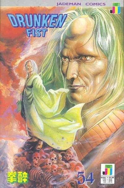 Cover for Drunken Fist (Jademan Comics, 1988 series) #54