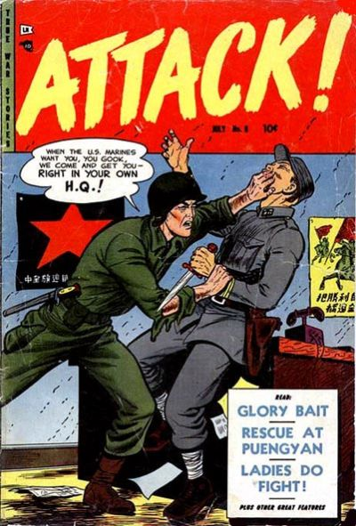 Cover for Attack! (Trojan Magazines, 1953 series) #8 [4]