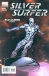 Cover for Silver Surfer (Marvel, 2003 series) #7 [Direct Edition]