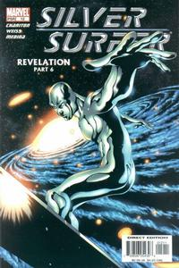 Cover Thumbnail for Silver Surfer (Marvel, 2003 series) #12