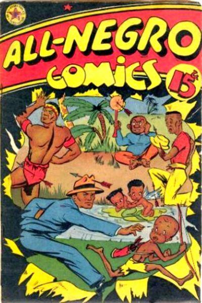 Cover for All-Negro Comics (All-Negro Comics, 1947 series) #1