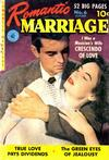 Cover for Romantic Marriage (Ziff-Davis, 1950 series) #6
