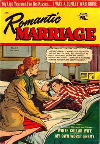 Cover Thumbnail for Romantic Marriage (St. John, 1953 series) #23