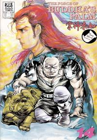 Cover Thumbnail for The Force of Buddha's Palm (Jademan Comics, 1988 series) #14