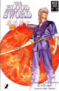 Cover Thumbnail for The Blood Sword (Jademan Comics, 1988 series) #2