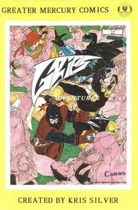 Cover Thumbnail for Grips Adventures (Greater Mercury Comics, 1989 series) #3