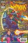 Cover for Syphons: The Sygate Stratagem (Now, 1994 series) #1