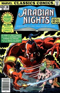 Cover Thumbnail for Marvel Classics Comics (Marvel, 1976 series) #30 - The Arabian Nights [Standard Edition]