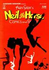 Cover for Neil the Horse Comics and Stories (Aardvark-Vanaheim, 1983 series) #7