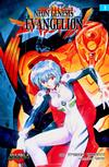 Cover for Neon Genesis Evangelion (Bonnier Carlsen, 2004 series) #3