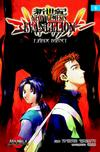 Cover for Neon Genesis Evangelion (Bonnier Carlsen, 2004 series) #6
